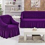 1717 Bulsan фиолетовый набор чехлов для мебели 3шт. Karna