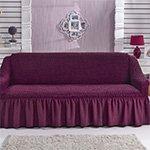 1796 Bulsan лиловый чехол для дивана Karna