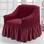 1797 Bulsan бордовый чехол для кресла Karna
