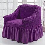 1797 Bulsan фиолетовый чехол для кресла Karna