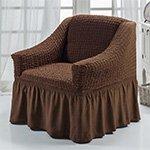 1797 Bulsan коричневый чехол для кресла Karna