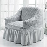1797 Bulsan серый чехол для кресла Karna