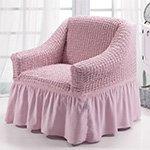 1797 Bulsan светло-розовый чехол для кресла Karna