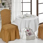 Чехлы на стулья 2 шт Bulsan горчичный Karna