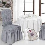 Чехлы на стулья 2 шт Bulsan серый Karna