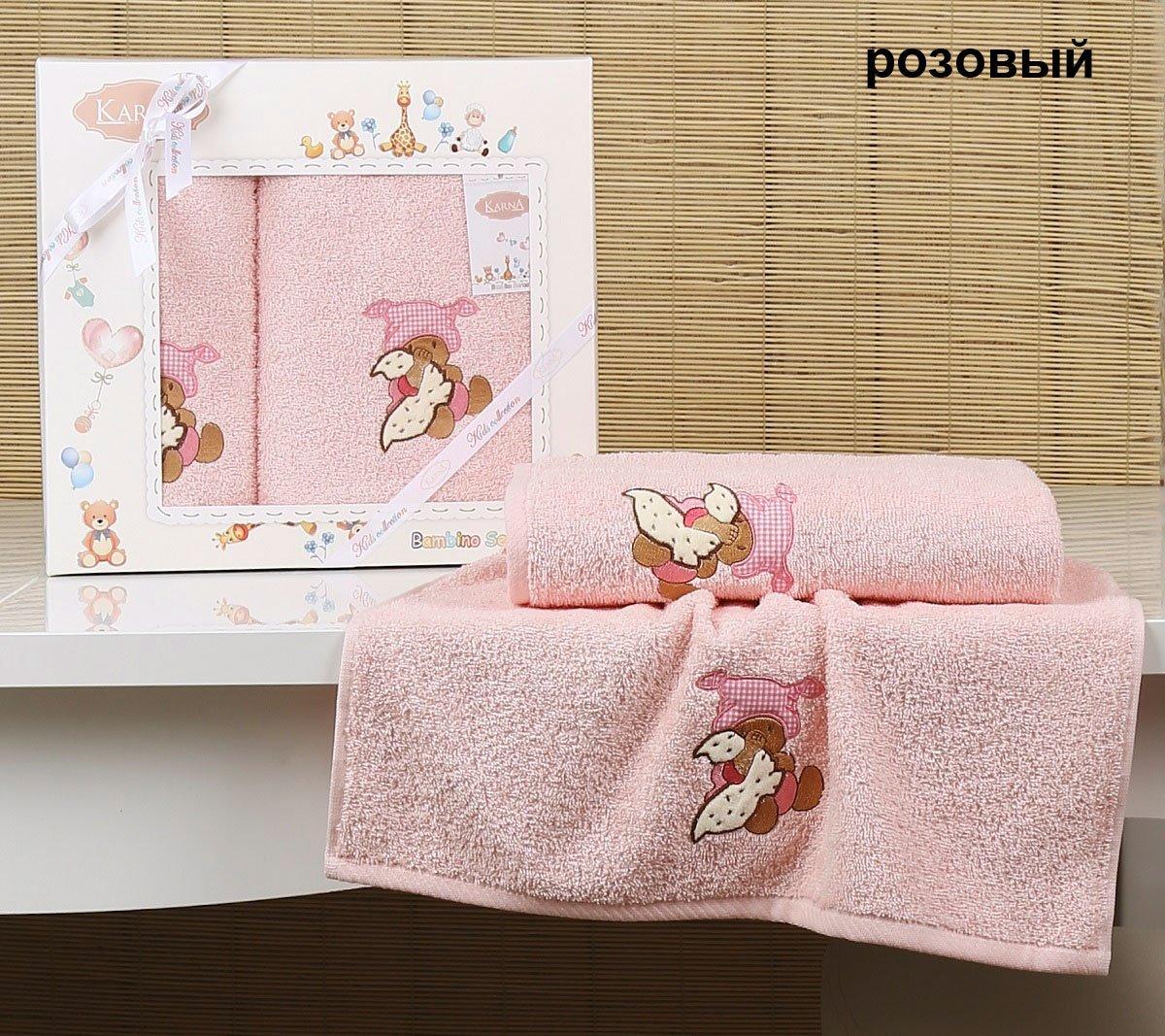 Комплект детских полотенец Bambino Teddy 2133 Karna