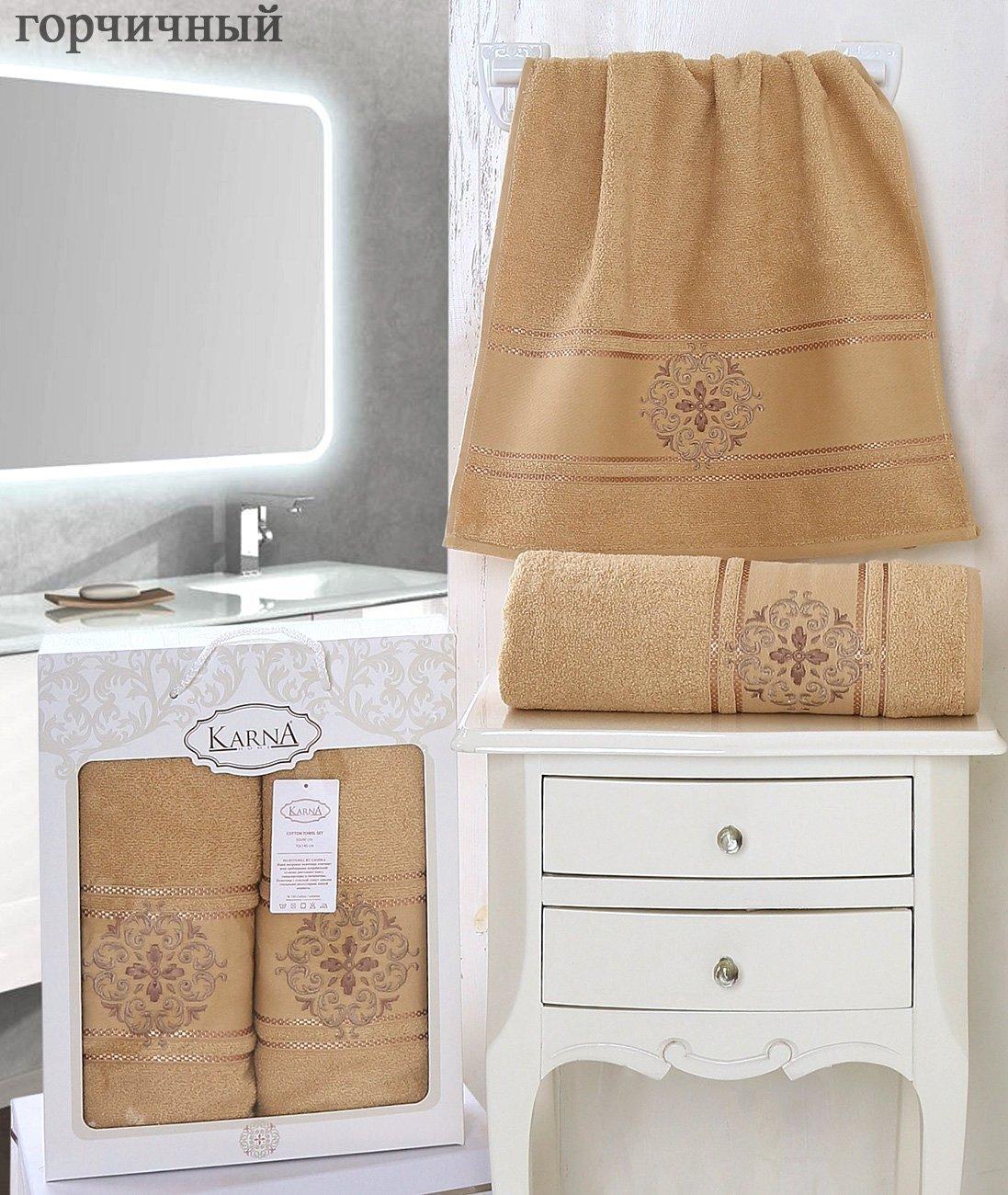 Комплект махровых полотенец (50x90+70x140) Seher Karna