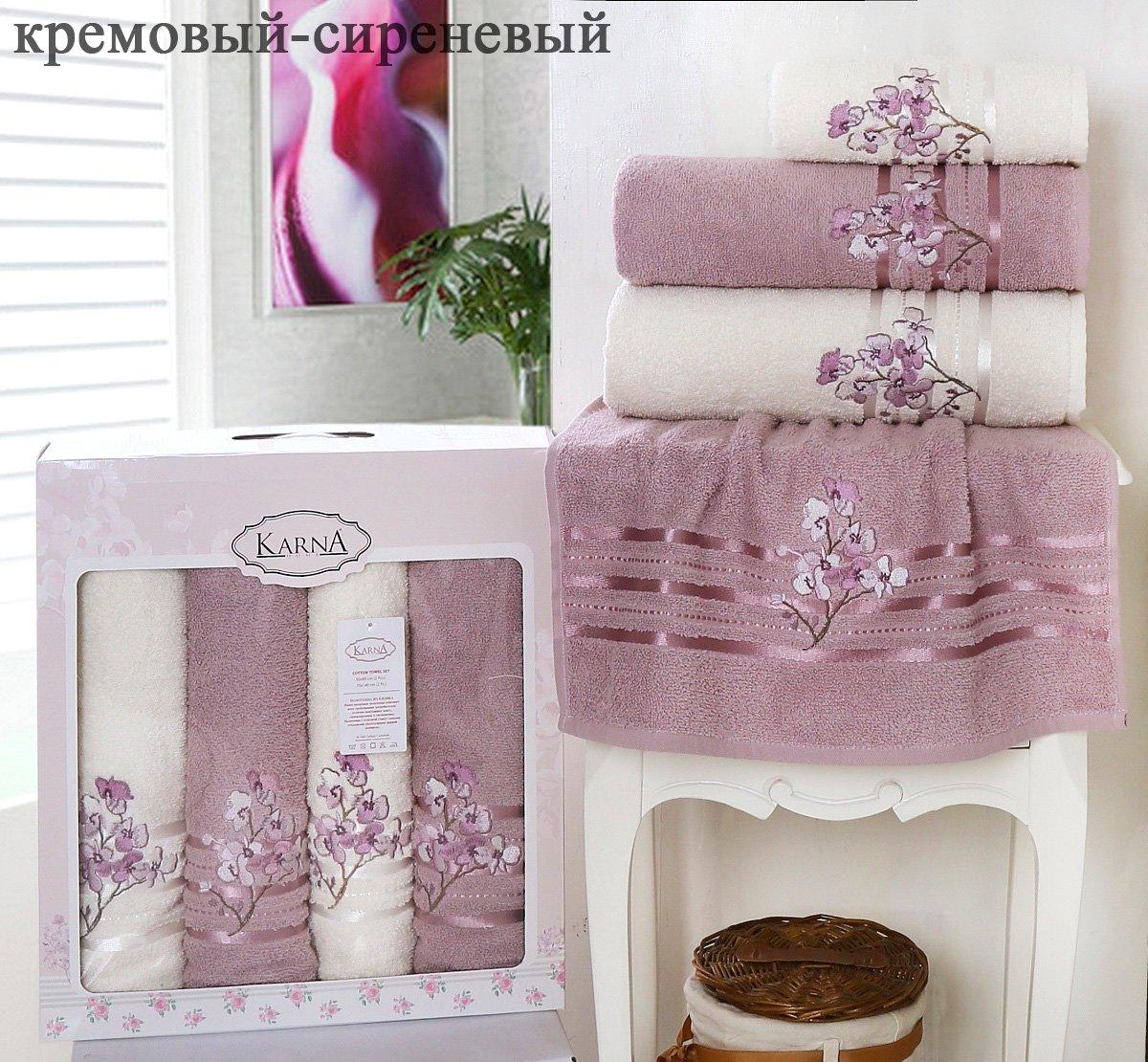 Комплект полотенец 4шт (50x90+70x140) Papilon Karna