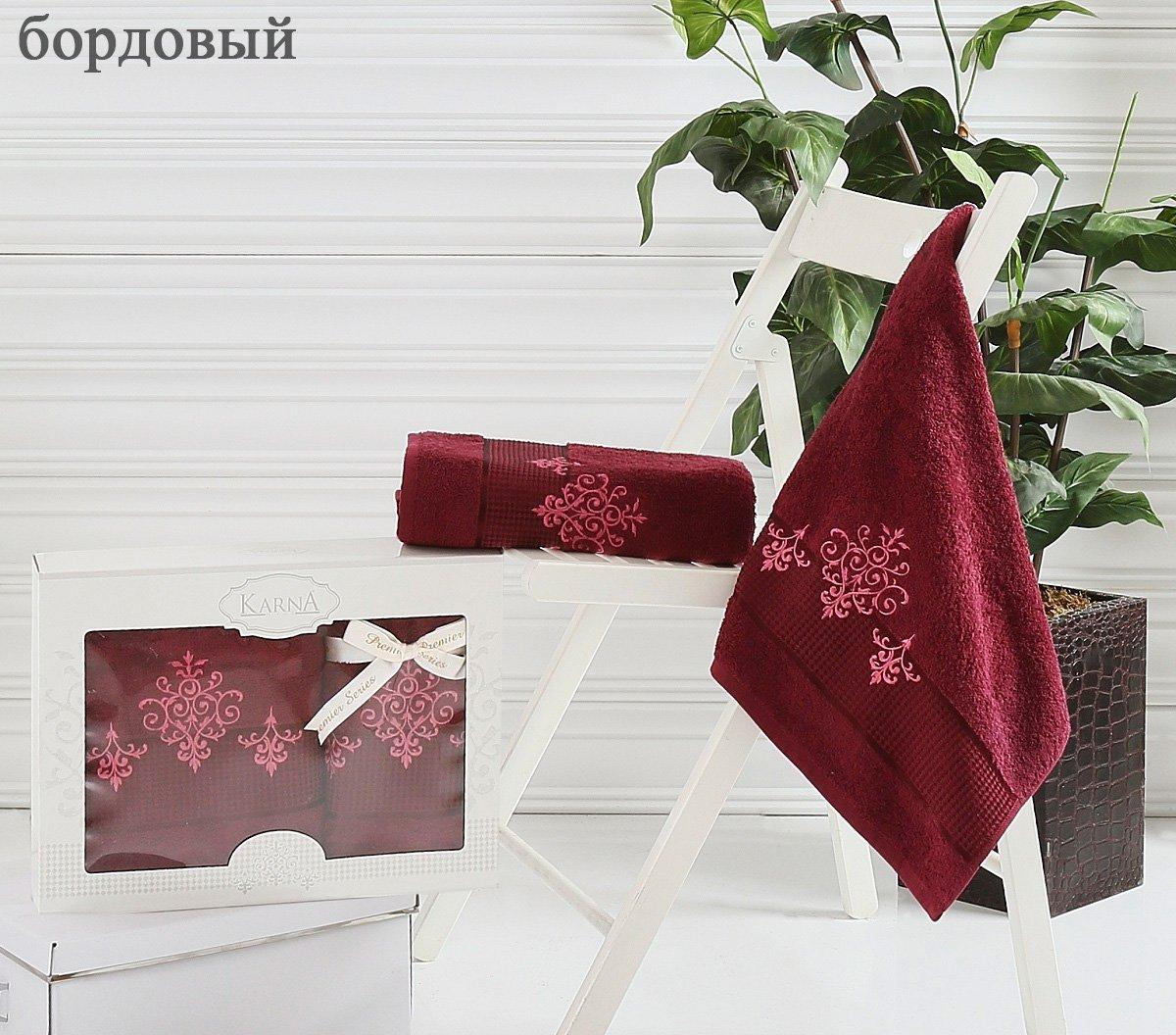 Комплект полотенец (50x90+70x140) Victory Karna
