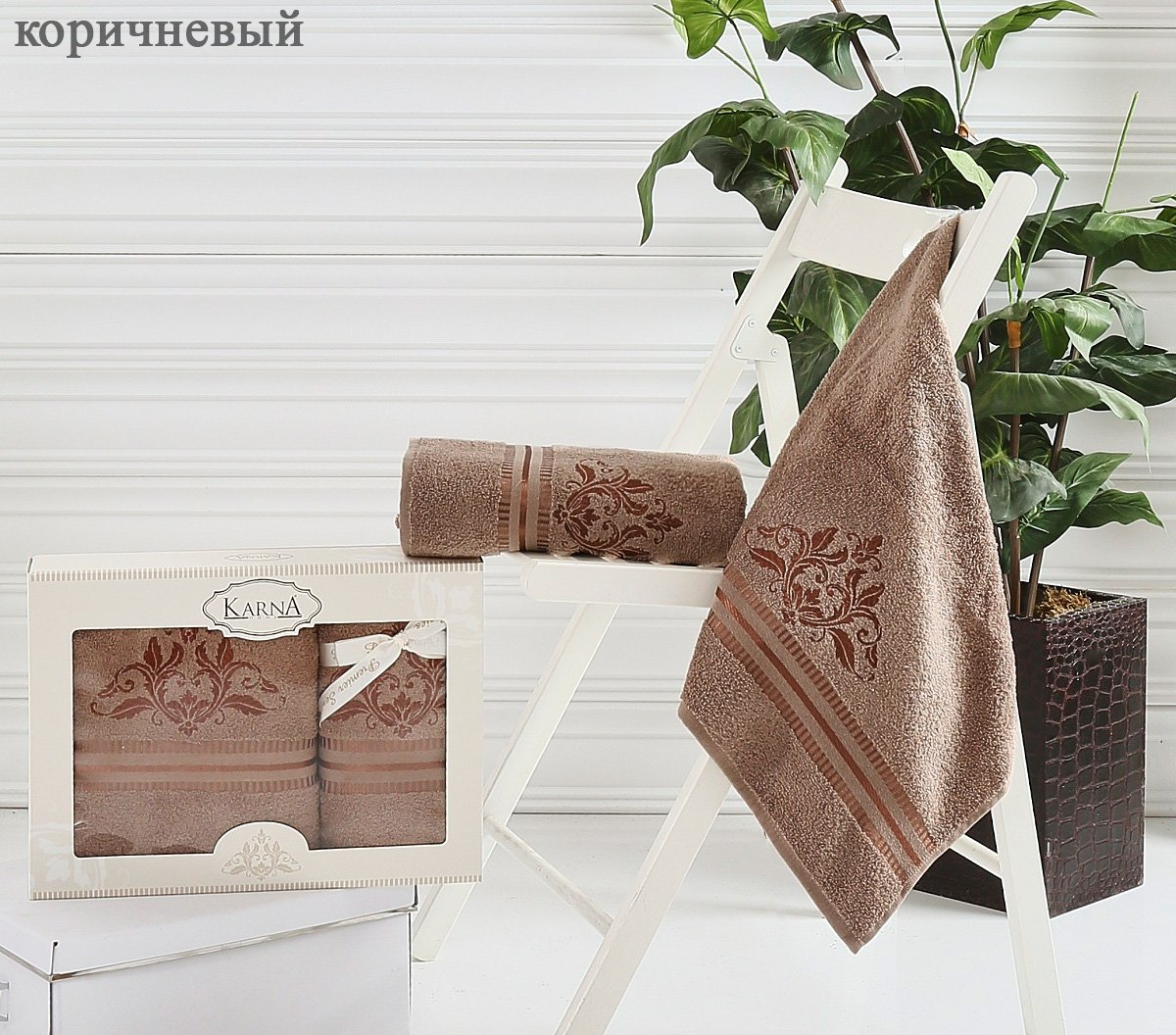Комплект полотенец (50x90+70x140) Agra Karna