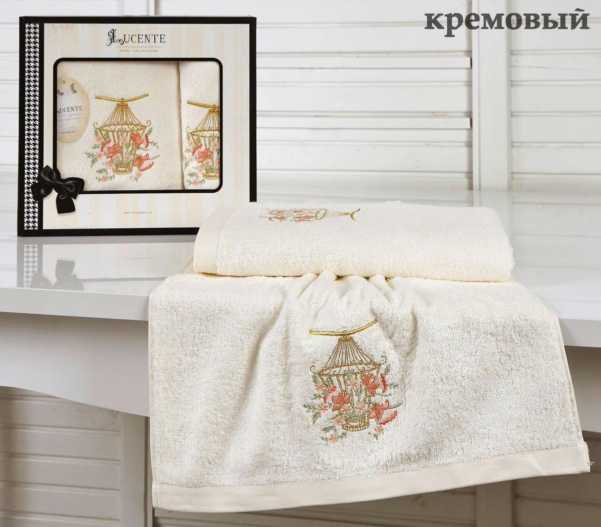 Комплект бамбуковых полотенец (50x90+70x140) Gabbia Karna