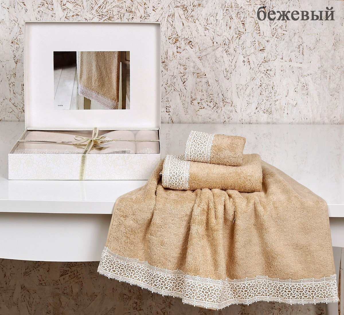 Комплект полотенец (30x50+50x90+70x140) Sveta Karna