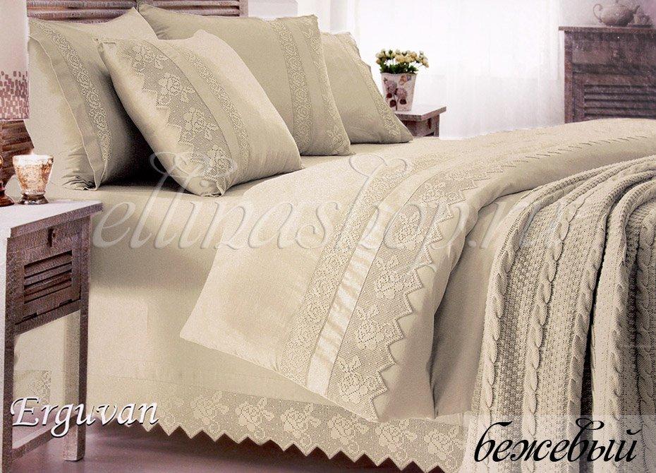 Erguvan бежевый - сатиновое белье с вязаным покрывалом Gelin Home