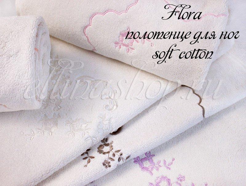 Flora махровое полотенце для ног Soft Cotton