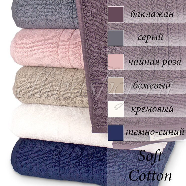 Loft махровое полотенце для ног Soft cotton
