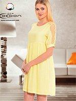 Платье трикотажное A18037 Cocoon