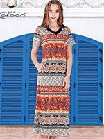 Платье трикотажное 20146 Cocoon