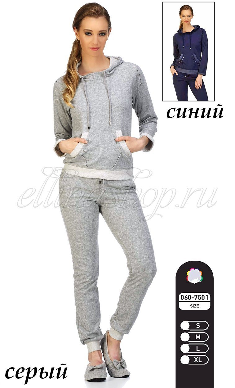 60-7501 - комплект (кофта+брюки) Cocoon