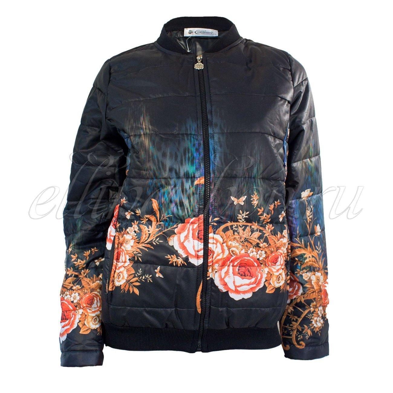 Куртка Кофта С Доставкой