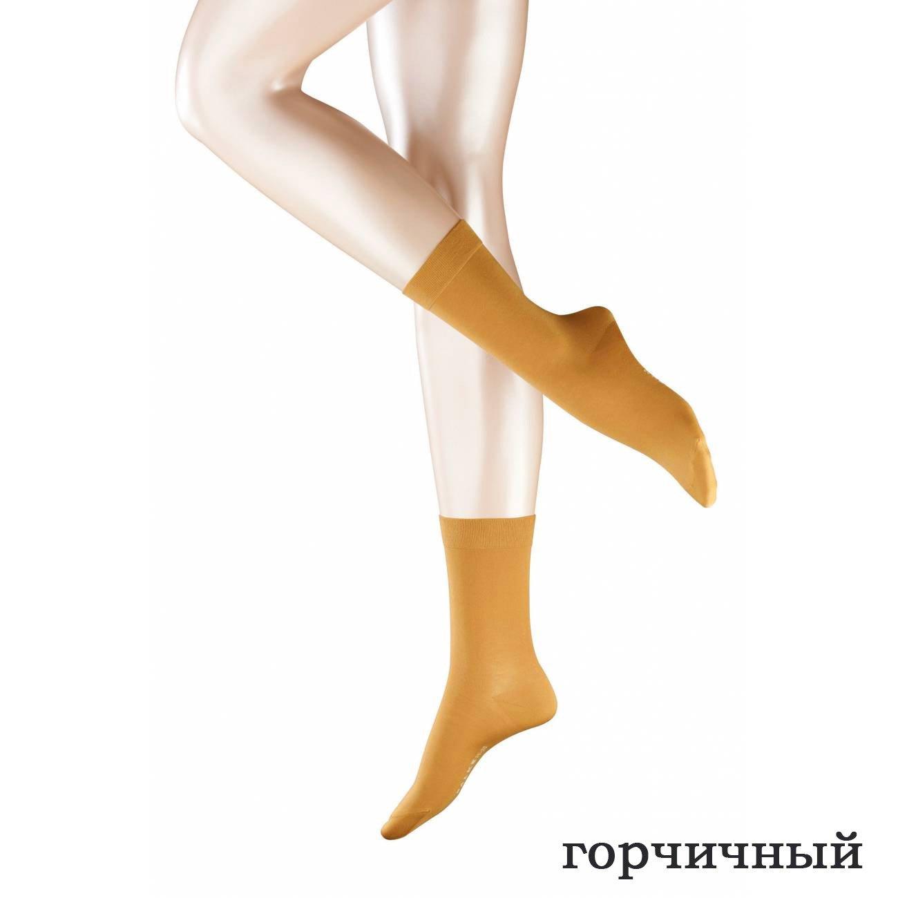 Носки женские, всесезонные 47673 Cotton Touch Falke