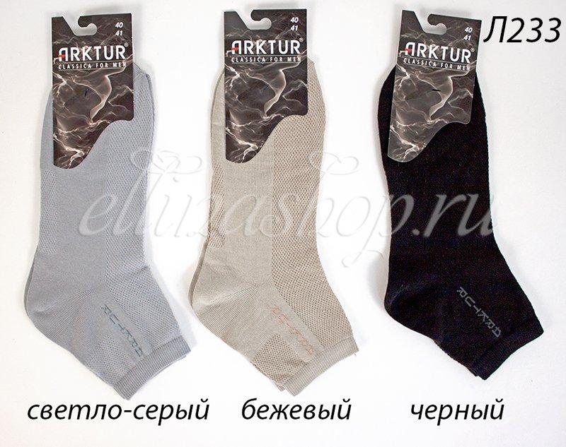 Л-232 мужские носки Arktur