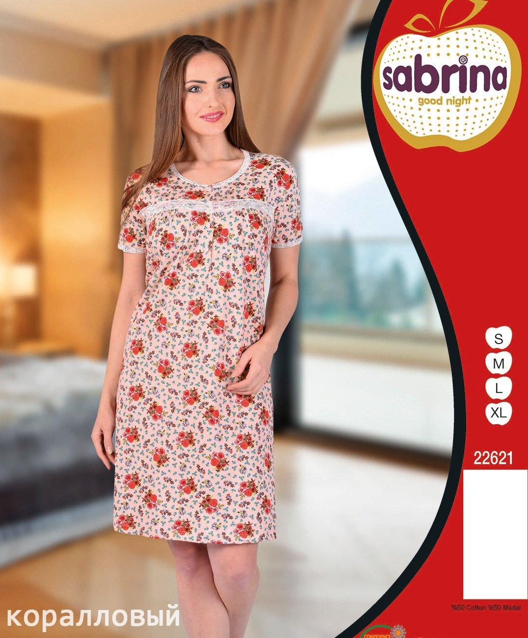 22621 Цветы - рубашка средней длины Sabrina