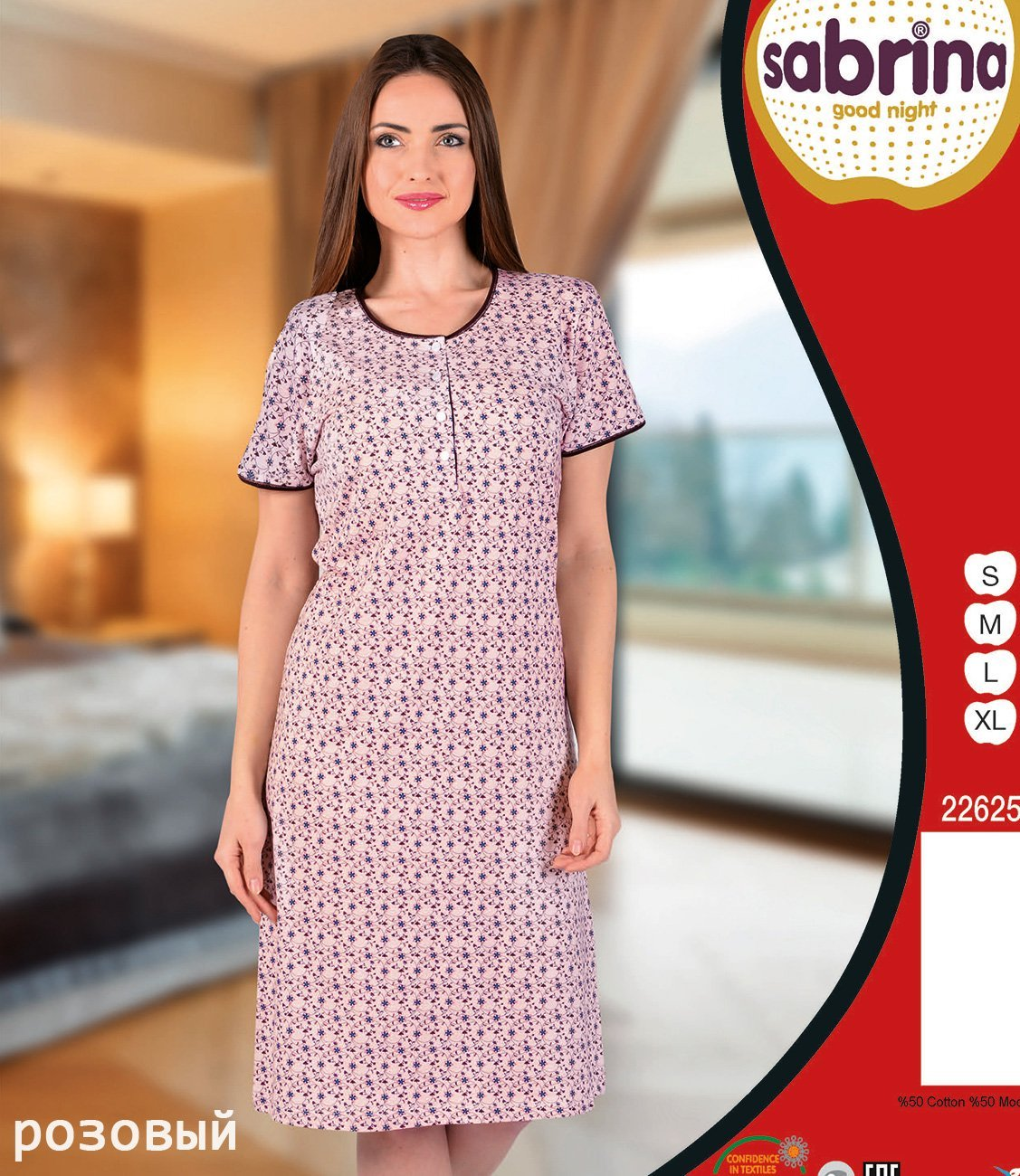 22625 Цветы - рубашка средней длины Sabrina