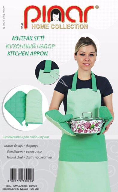 Кухонный набор 4 предмета салатовый Pinar F006