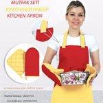 Кухонный набор 4 предмета красный-желтый Pinar F006