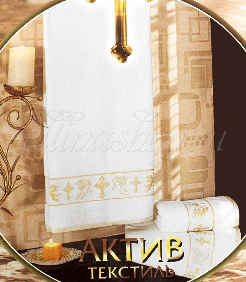 Махровые полотенеца для крещения Aktiv