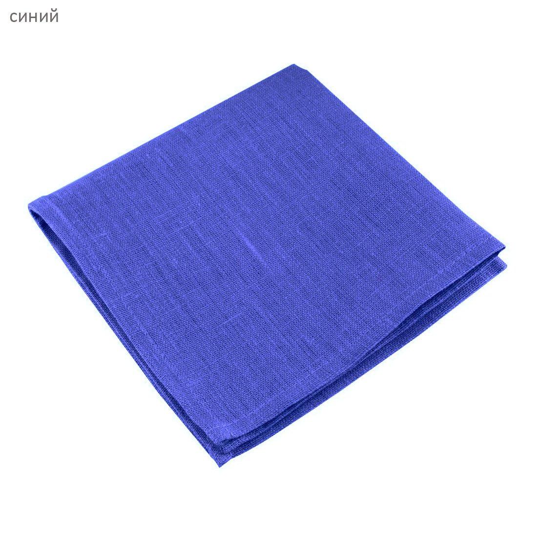 Салфетка льняная однотонная 12C309 синий