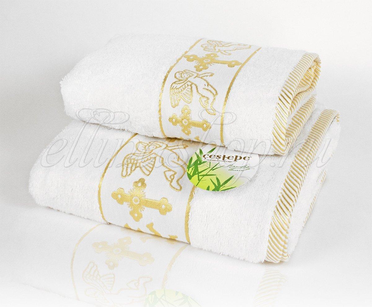 Комплект бамбуковых полотенец для крещения Cestepe