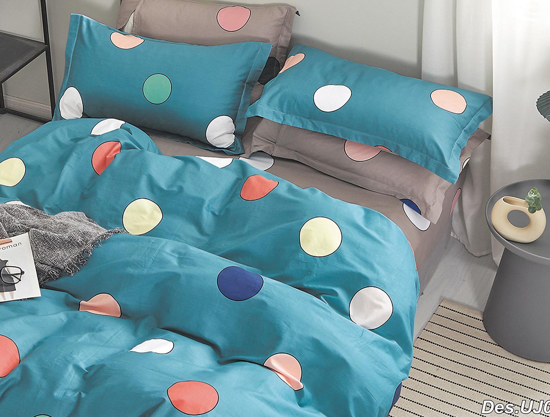 Комплект постельного белья из сатина PS-240 Elin