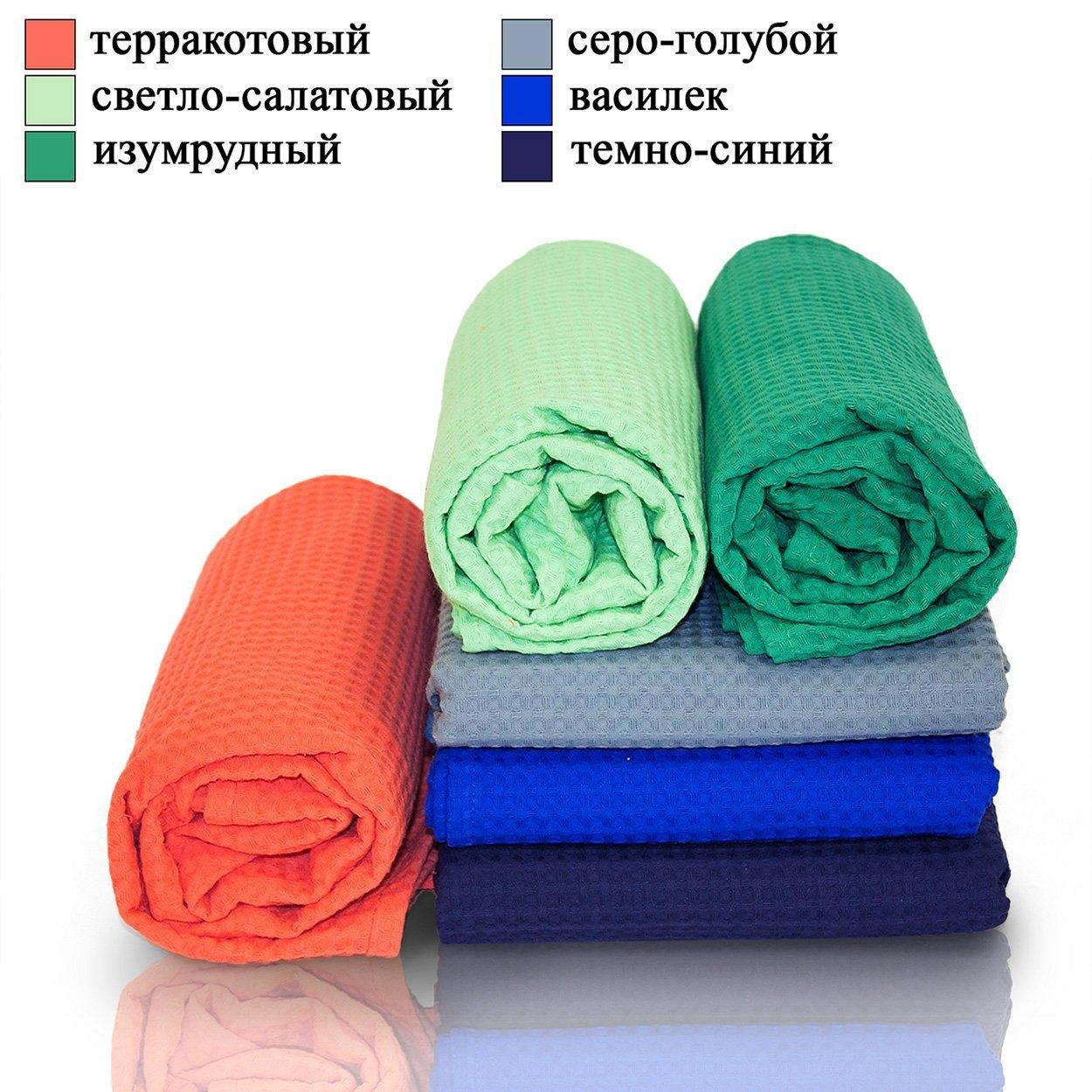 Вафельные полотенца Elin