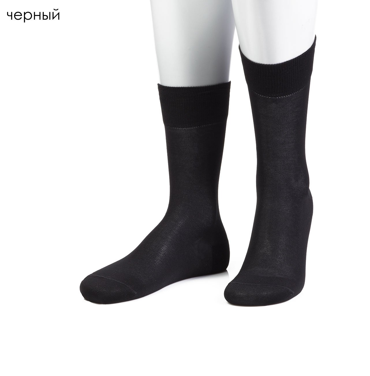 Мужские носки 15SC1 Sergio di Calze