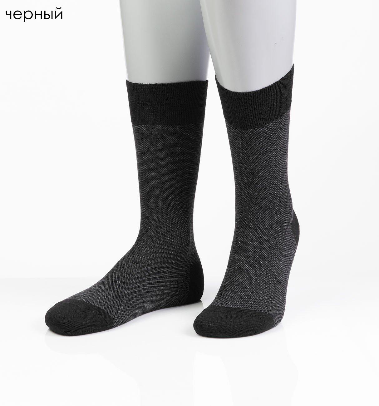 Мужские носки 15SC3 Sergio di Calze