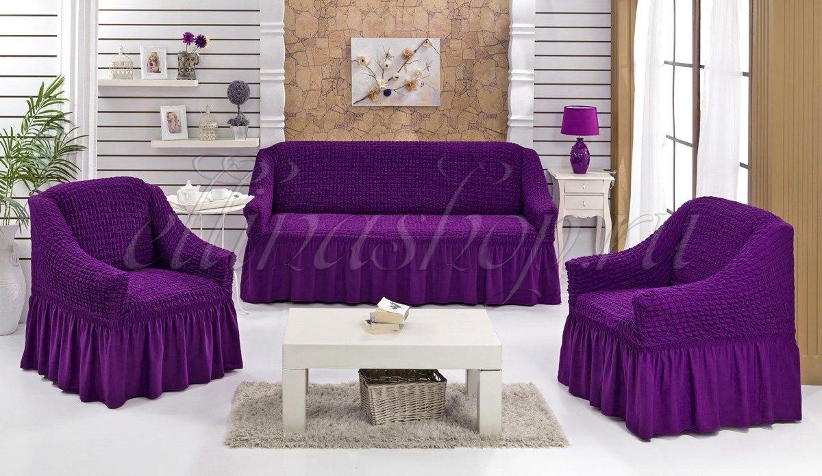 Набор чехлов для 3-х местного дивана и 2 кресел фиолетовый Bulsan 1717 Karna