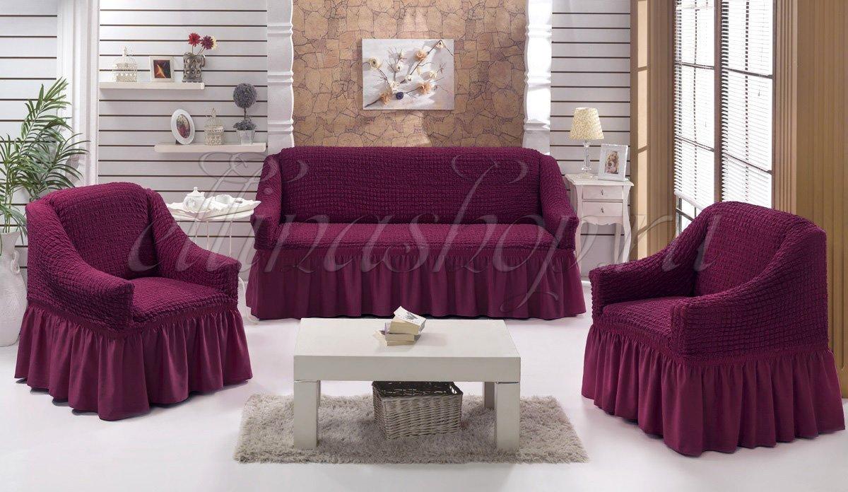 Набор чехлов для 3-х местного дивана и 2 кресел лиловый Bulsan 1717 Karna