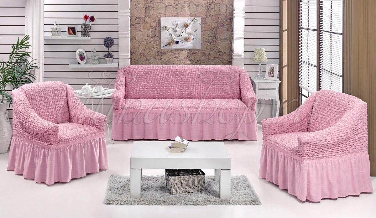 Набор чехлов для 3-х местного дивана и 2 кресел светло-розовый Bulsan 1717 Karna