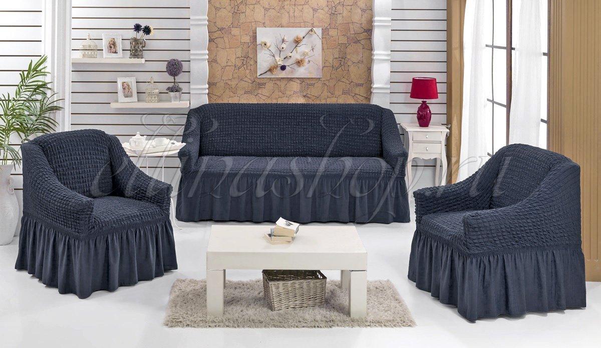 Набор чехлов для 3-х местного дивана и 2 кресел темно-серый Bulsan 1717 Karna