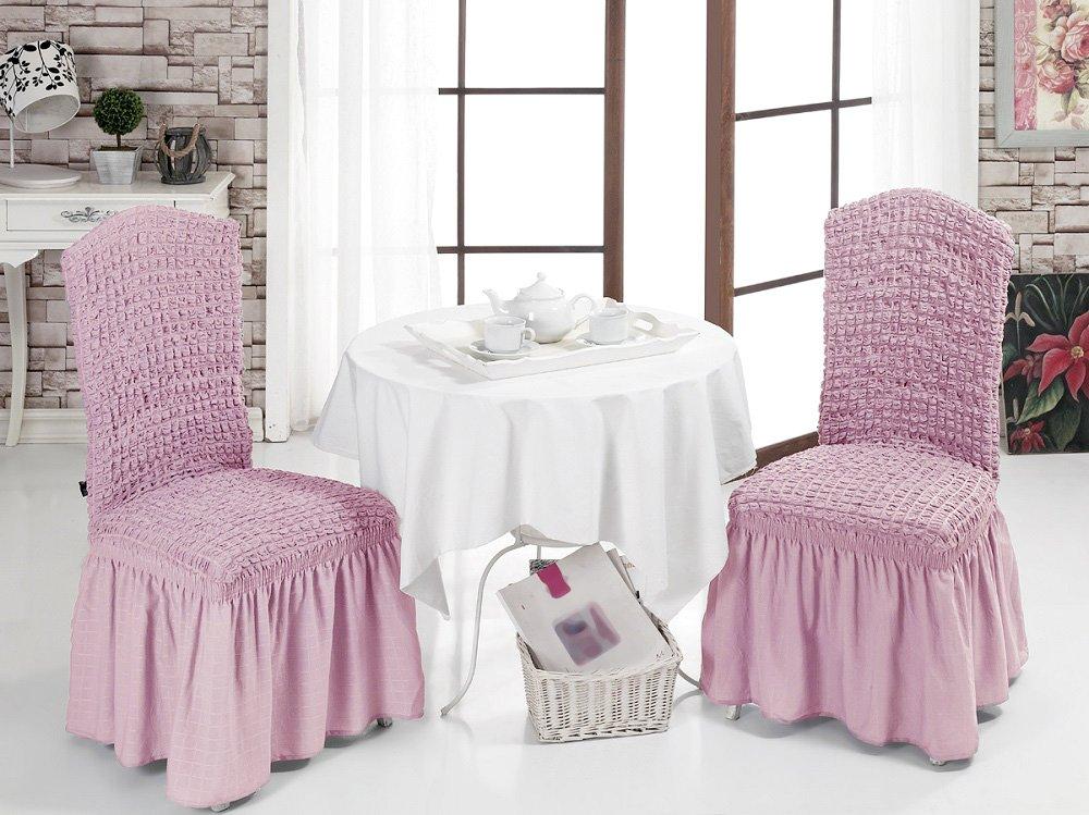 Чехлы на стулья 2 шт Bulsan св.розовый Karna