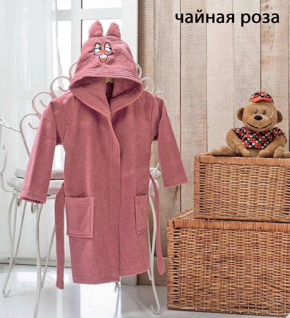 Sebi чайная роза детский халат с капюшоном-ушками Karna