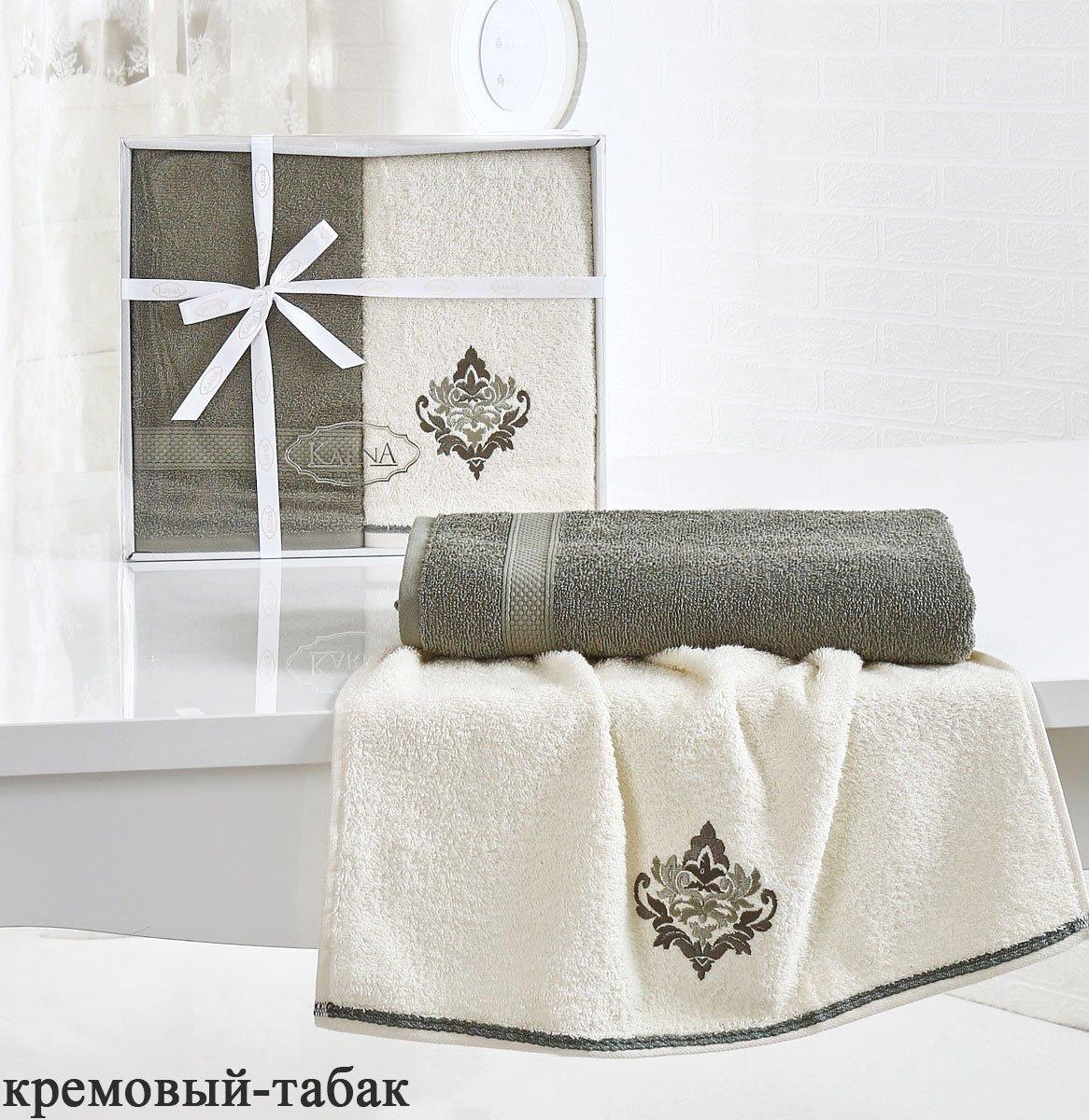 Комплект махровых полотенец Darmoni (50x90+70x140) Karna