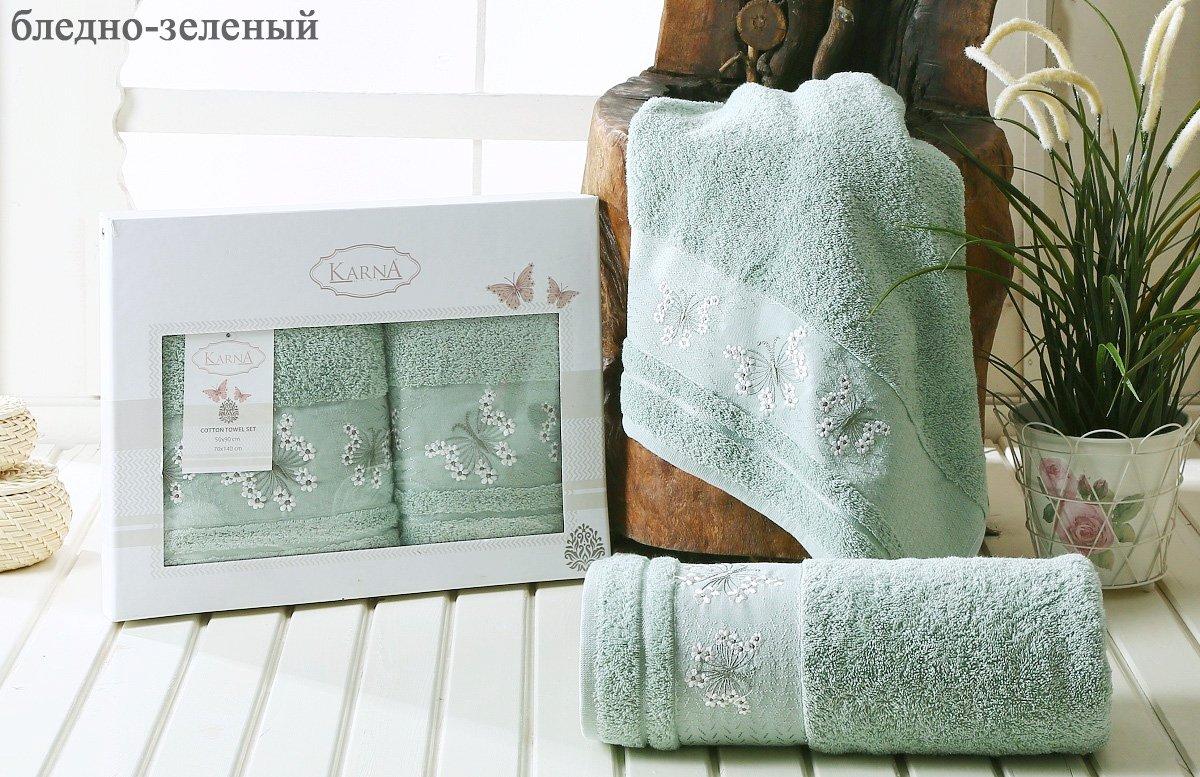 Комплект полотенец (50x90+70x140) Bianca Karna
