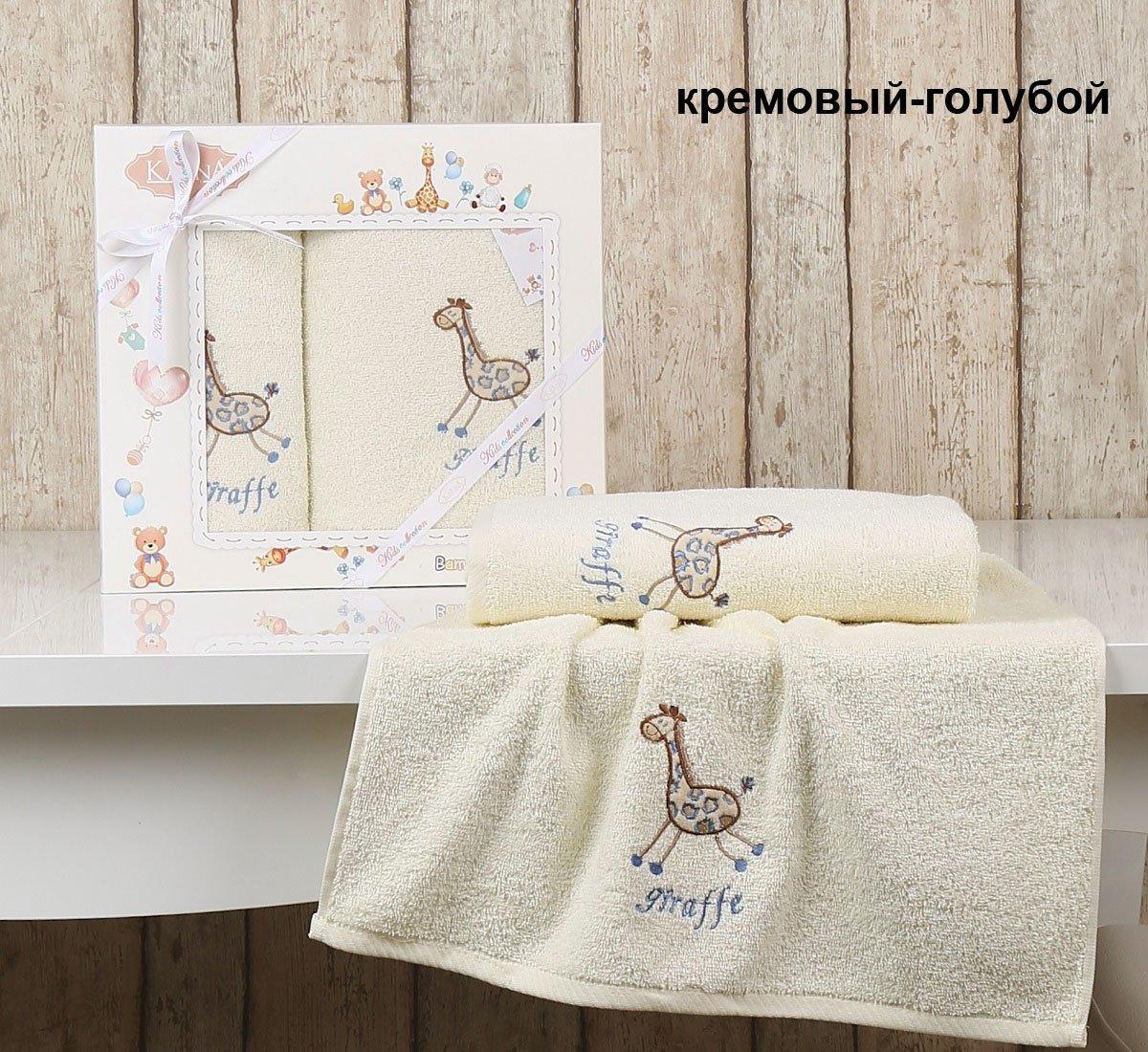 Комплект детских полотенец Bambino Giraffe 2131 Karna