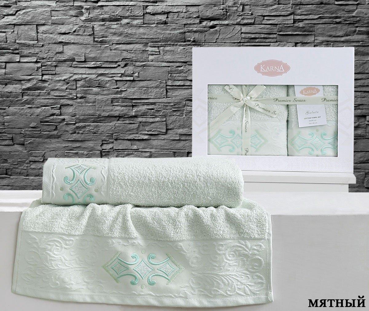 Комплект махровых полотенец Galata (50x90+70x140) Karna