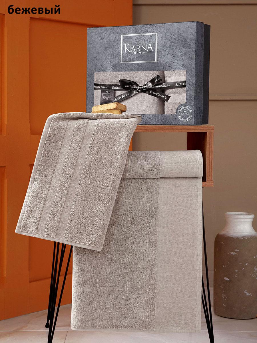 Комплект махровых полотенец (50x90, 70x140) Morano Karna