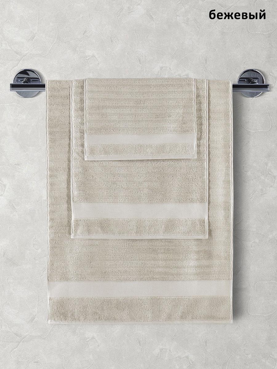 Махровое жаккардовое полотенце (1 шт) Flow Karna