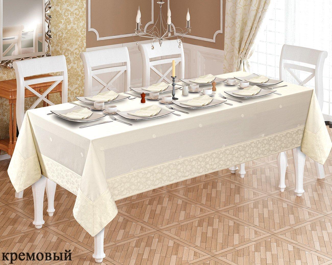 Скатерть жаккардовая, с салфетками Katlamali Maison