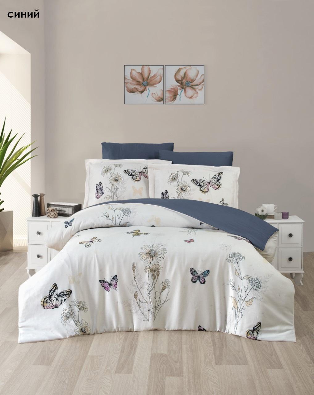 Сатиновое постельное белье Lux 11335 Daisy Doco